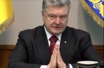 Порошенко разрешил украинцам «открутить газ»