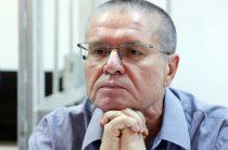 Зевал, складывал губы «уточкой»: Улюкаеву окончательно наскучил собственный суд