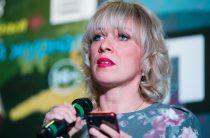 Захарова назвала убитых животных Скрипаля «важными свидетелями» в отравлении «Новичком»