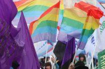 МВД предложило сажать в тюрьму за гей-пропаганду