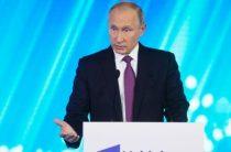 Путин заявил о борьбе за место в мировой иерархии