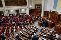 Рада переписывает закон о реинтеграции Донбасса