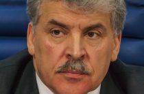 Павел Грудинин оказался в капкане: запутался в зарубежных счетах