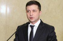 Зеленский поручил Саакашвили взять новый кредит в МВФ