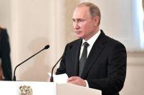 Ежегодное послание Владимира Путина Федеральному Собранию: онлайн-трансляция