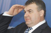 Почему экс-министру обороны Сердюкову еще рано садиться завоенные мемуары