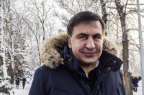 Саакашвили показал Украину будущего