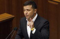 В Киеве отказались просить деньги у США