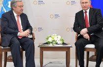 «Россию захотели лишить права вето в ООН»