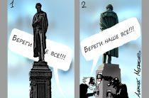 «Культурный код» россиян требует современной расшифровки