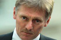 Песков опроверг отказ России от оказания помощи Донбассу