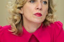 «Лжецы»: Захарова изобличила «пробирку позора» Великобритании