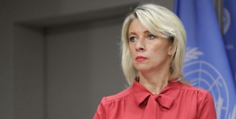 Захарова возмущена заявлением США о победе над нацизмом