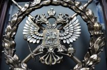 В Госдуме назвали условие начала переговоров КНДР с США