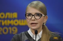 Тимошенко сняла обручальное кольцо