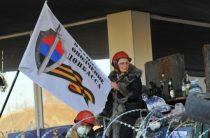 Киев назвал референдум в Донбассе репетицией распада Украины