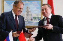 Москва и Минск заговорят одним голосом