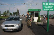 Эксперты: «Возвращение Саакашвили доказало, что Порошенко «голый»
