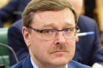 «Героям сало»: Косачев рассказал о казусе с украинским депутатом
