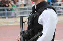 СМИ: расследование «дела Скрипаля» коснулось еще одного города в Великобритании