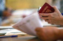 Украинцам разрешат иметь второе гражданство