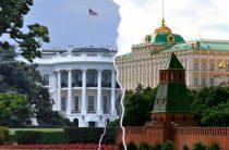 Вашингтон заплатит за борьбу с Москвой