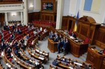 Рада передумала рвать отношения с РФ