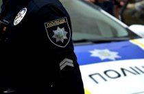 Опасные автозапчасти: Киев хотели взорвать пластидом из Закарпатья