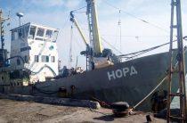Захваченному Украиной судну «Норд» угрожает пожар, а  морякам — голод
