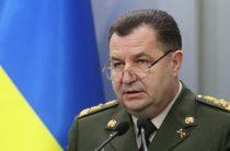 Министр обороны отказался служить Украине