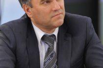 «Мир абсурда»: Володин отреагировал на обвинения Минюста США