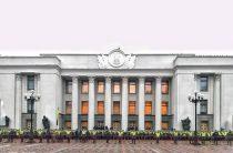 Перед митингом Саакашвили здание Верховной рады окружила Нацгвардия