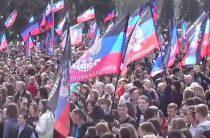 Годовщина ДНР: как «Русская весна» превратилась в Русскую осень