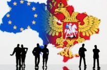 Европа не верит в украинский Крым