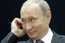 Путин пошутил, что у него «нет конкретной работы»