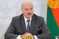 Лукашенко сформировал новое правительство