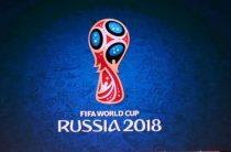 Киев призвал к бойкоту ЧМ по футболу в России