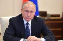 Продлят ли карантин еще: обращение Путина и совещание по коронавирусу. LIVE