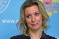 «Вымарать русский язык»: МИД раскритиковал образовательные извращения украинского режима