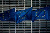 Евросоюз упростил визовый режим для белорусов