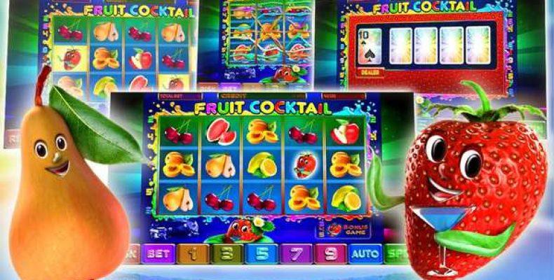 Любимые фрукты в игровом автомате «Fruit Cocktail»