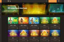 Онлайн казино Sol и их лучшие игры