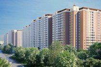 Ипотечное кредитование в Москве: варианты жилья