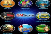 Гаминаторслотс — самые технологичные слоты в интернете. Обзор игр.