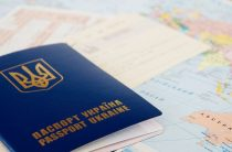 Стоимость оформления гражданства Украины