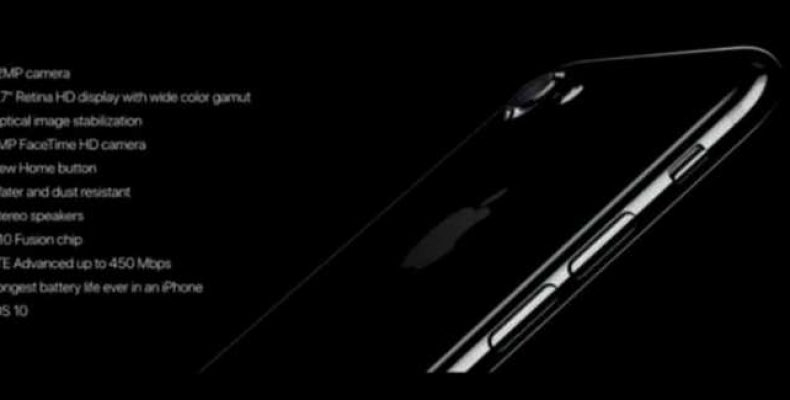 Iphone 7 — полная информация о новинке Apple