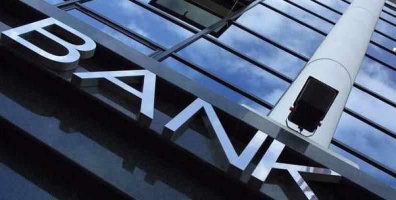 VIP-обслуживание банковских клиентов