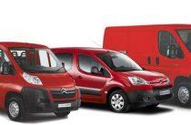 Коммерческий автомобиль – идеальный инструмент для бизнеса.