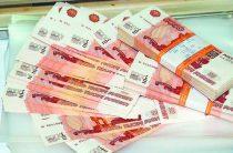 Документы необходимые для получения банковского займа