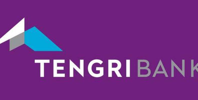 Актуальные услуги АО «Tengri Bank» и их обзор